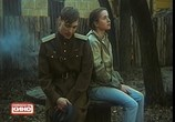 Фильм Незабудки (1994) - cцена 1