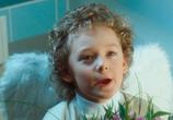 Сцена из фильма Зайцев, жги! История шоумена (2010) Зайцев, жги! История шоумена сцена 1