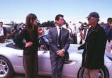 Фильм Джеймс Бонд 007: И целого мира мало / James Bond 007: The World Is Not Enough (2000) - cцена 1