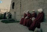 Сериал Рассказ служанки / The Handmaid's Tale (2017) - cцена 4