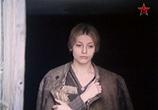 Фильм Ты должен жить (1981) - cцена 2