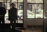 Фильм Взрослые дети развода / A.C.O.D. (2013) - cцена 6