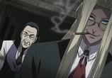 Мультфильм Хеллсинг Ultimate / Hellsing Ultimate OVA Series (2006) - cцена 2