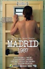 Мадрид, 1987 год