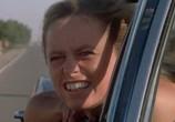 Сцена из фильма Грязная Мэри, сумасшедший Ларри / Dirty Mary Crazy Larry (1974) Грязная Мэри, сумасшедший Ларри сцена 7