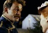 Фильм Турецкий гамбит (2005) - cцена 3