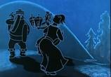 Мультфильм Бременские музыканты и По следам бременских музыкантов (1969) - cцена 6
