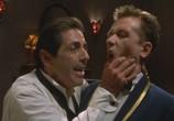 Сцена из фильма Четыре комнаты / Four Rooms (1995)