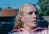 Сцена из фильма В изоляции / De utvalda (2020) В изоляции сцена 1