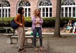 Сериал Дневники Кэрри / The Carrie Diaries (2013) - cцена 6