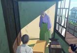 Сцена из фильма Детективное агентство дятла / Kitsutsuki Tanteidokoro (2020) Детективное агентство дятла сцена 10