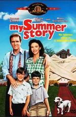 История моего лета / It Runs in the Family (1994)