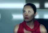 Сцена из фильма Пять лет спустя (2018)