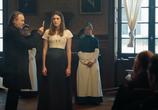 Фильм Бал безумцев / Le bal des folles (2021) - cцена 1