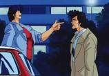 Сцена из фильма Городской охотник / City Hunter (1987) Городской охотник сцена 11