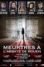 Убийства в Сарла / Meurtres à Sarlat (2017)