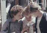 Фильм ...а шарик летит (1987) - cцена 3