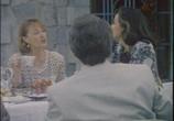 Фильм Убийство в Саншайн-Менор (1992) - cцена 2