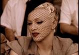 Музыка Madonna - Celebration: The Video Collection (2009) - cцена 6