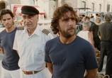 Фильм Унесенные / Swept away (2002) - cцена 1