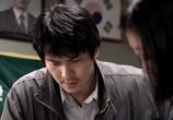 Фильм Воспоминания об убийстве / Salinui chueok (2003) - cцена 1