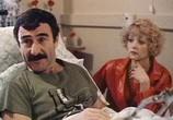 Фильм Потерпевшие претензий не имеют (1986) - cцена 1