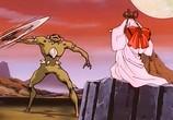 Мультфильм Ёко - охотница на демонов / Mamono Hunter Youko (1990) - cцена 6