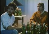 Фильм Посетители / Besökarna (1988) - cцена 2