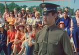 Фильм Парашютисты (1985) - cцена 1