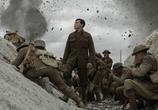 Фильм 1917 / 1917 (2020) - cцена 1