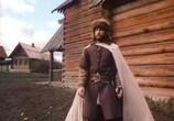 Сцена из фильма Царь Иван Грозный (1991) Царь Иван Грозный сцена 7
