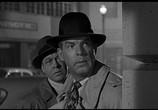 Фильм Легкая добыча / Pushover (1954) - cцена 4