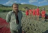Фильм История одной бильярдной команды (1988) - cцена 7