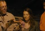 Фильм Кровь, золото и песок / Blood, Sand and Gold (2017) - cцена 1