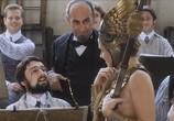 Фильм Лотрек / Lautrec (1998) - cцена 1