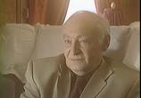 Фильм Берлинский экспресс (2001) - cцена 1