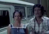 Сцена из фильма Защита / Surakksha (1979)