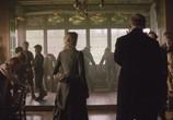 Сцена из фильма Невидимая женщина / The Invisible Woman (2013) Невидимая женщина сцена 1