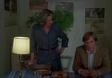 Фильм Соседка / La Femme d'а cote (1981) - cцена 3