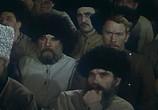 Сцена из фильма Приходи свободным (1984) Приходи свободным сцена 1
