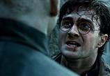 Фильм Гарри Поттер и Дары смерти: Часть 2 / Harry Potter and the Deathly Hallows: Part 2 (2011) - cцена 3