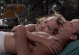 Сцена из фильма Между раем и адом / Between Heaven and Hell (1956)