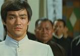 Фильм Кулак ярости / Jing wu men (1972) - cцена 2