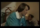 Сериал Дух земли (2003) - cцена 1