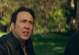 Сцена из фильма Непостижимое / Inconceivable (2017) Непостижимое сцена 2