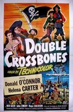 Череп и кости / Double Crossbones (1951)