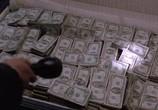 Сцена из фильма Пропавшие миллионы / A Low Down Dirty Shame (1994)