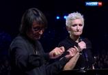 Сцена из фильма Диана Арбенина и Юрий Башмет - Классика и Рок. Crocus City Hall. Live (2016)