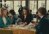 Фильм Осторожно! В одной женщине может скрываться другая / Attention une femme peut en cacher une autre! (1983) - cцена 3