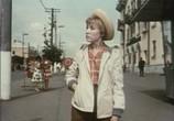 Сцена из фильма Королева бензоколонки  (1962)
